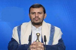 طرح ابتکاری انصارالله درباره فلسطین