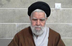 تولیت مدرسه علمیه باقرالعلوم(ع) تهران درگذشت