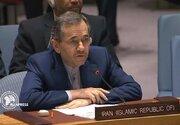 تحریمهای ایران تمام بشریت را مورد حمله قرار میدهد/ موضوع رفع تحریمهای یکجانبه آمریکا علیه ایران روز به روز در دنیا بیشتر مطرح میشود