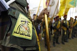 کتائب حزبالله مقصران ترور شهید فخریزاده را به نابودی تهدید کرد