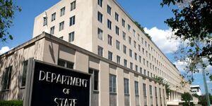 آمریکا با آزادسازی داراییهای ایران مخالفت کرد