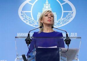 تأکید مجدد روسیه بر لزوم لغو فوری تحریمهای آمریکا علیه ایران