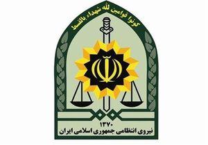"""تبریک نیروی انتظامی به مناسبت روز """"پاسدار"""""""