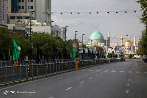 عکس/ بهار ٩٩ در مشهد