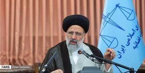 دستور حجت الاسلام رئیسی درباره حادثه زندان سقز
