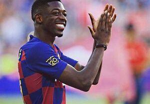 بارسلونا قیمت فروش دمبله را مشخص کرد