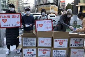 عکس/ اقدام زیبای چینیها در ژاپن