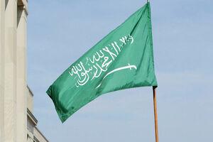 عربستان نمایه