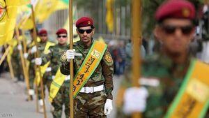 محور مقاومت عراق