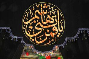۴ ویژگی مهم حضرت عباس(ع)