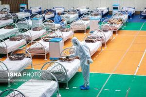 عکس/ مرکز قرنطینه بیماران بهبود یافته کرونا