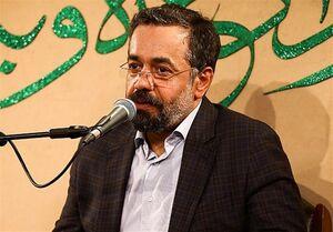 فیلم/ ابتهالخوانی زیبای حاج محمود کریمی