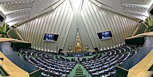 زمان برگزاری جلسه رأی اعتماد به وزیر کشاورزی