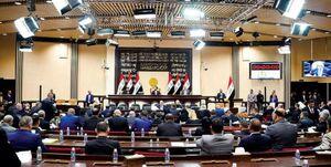 درخواست برگزاری پارلمان عراق در پی تهدید اخیر آمریکا