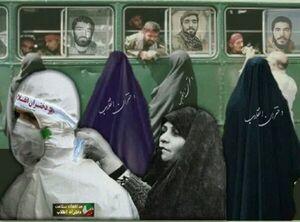 «دختران انقلاب» در میدان نبرد با کرونا