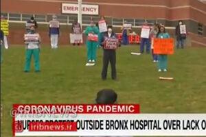 فیلم/ تجمع اعتراضی پزشکان در نیویورک