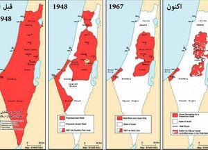 صهیونیستها بیش از ۸۵ درصد خاک فلسطین را اشغال کردهاند