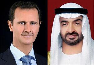 امارات از نزدیکی با سوریه به دنبال چیست؟