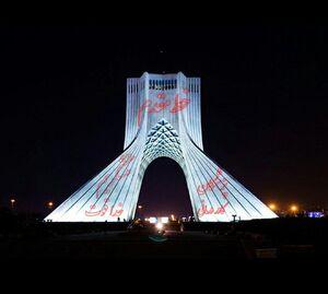 عکس/ قدردانی متفاوت از کادر درمانی ایران