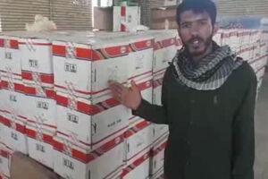 فیلم/ ارسال اقلام بهداشتی برای مناطق سیل زده