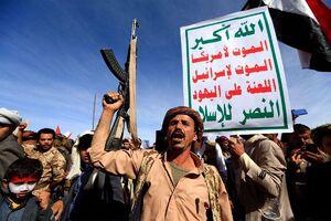 انصارالله: ادعای آتشبس صرفاً یک مانور است