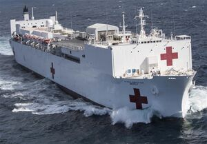 ورود کشتی بیمارستانی ارتش آمریکا به نیویورکِ بحرانزده
