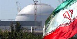 آمریکا معافیتهای هستهای ایران را ۲ ماه تمدید کرد