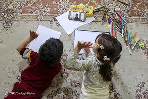 عکس/ عید دیدنی مجازی