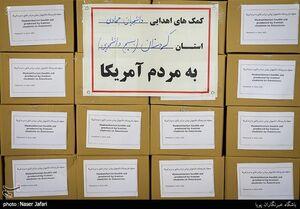 عکس/ ارسال محموله بشردوستانه ایران به مردم آمریکا