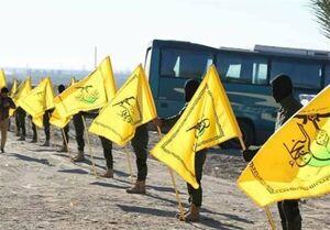 نجباء: پاسخ به تجاوزات آمریکا دردناک خواهد بود