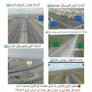 عکس/ محورهای اصلی استان البرز در ١٣ فروردین