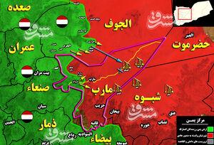 عملیات سرنوشتساز در دو استان راهبردی یمن/ آخرین میخ چگونه بر تابوت ائتلاف سعودی در الجوف و مأرب کوبیده میشود؟ + نقشه میدانی و عکس