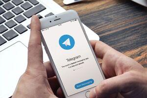جزئیات افشای اطلاعات کاربران ایرانی در تلگرام