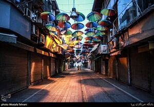 عکس/ تمکین کسبه تهران به طرح مبارزه با کرونا