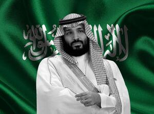 بحران ولیعهد سعودی