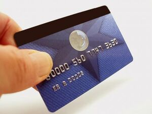 اختصاص کارت اعتباری دو میلیونی به اقشار آسیبپذیر