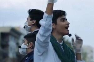 فیلم/ تقدیر رهبر انقلاب از اجرای خیابانی سرود «کاروان اُمید»