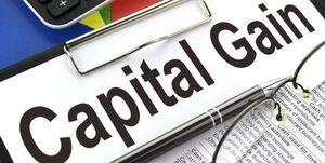 معیار تعیین قیمت در اخذ مالیات بر عایدی املاک