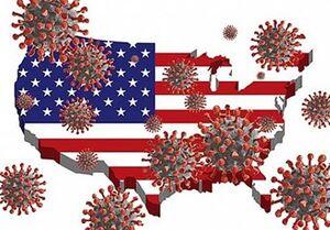 عبور تعداد قربانیان کرونا در آمریکا از مرز ۷ هزار نفر