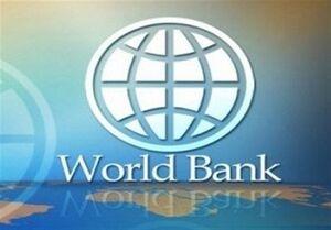 هشدار بانک جهانی درباره «رکود بزرگ جهانی» به دلیل کرونا