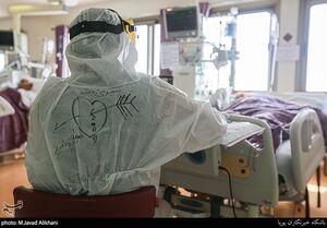 حافظان سلامت در خط مقدم مبارزه با ویروس کرونا