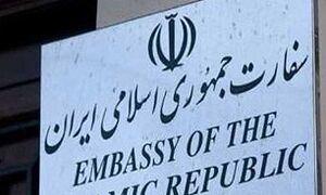 اطلاعیه سفارت ایران در اسپانیا درباره بازگشت به کشور