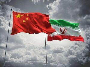 چین ایران کرونا