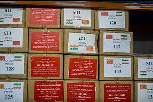 لیست کمکهای ارسالی چین به ایران