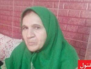 راز قتل پیرزن در سینه «ابراهیم تبر» ! +عکس