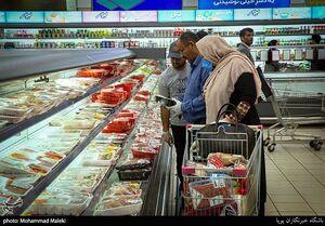 عکس/ وضعیت فروشگاههای تهران