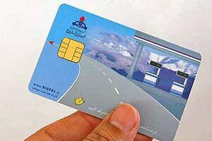 آیا سهمیه بنزین کارت سوخت از بین میرود؟