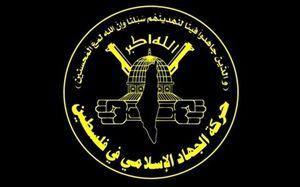 جهاد اسلامی: تشکیلات خودگردان از اتحادیه عرب خارج شود