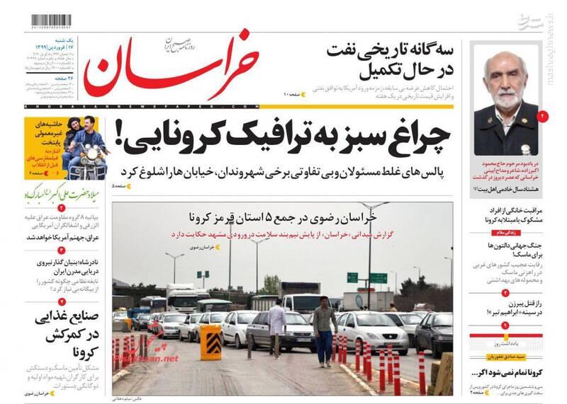 خراسان: چراغ سبز به ترافیک کرونایی!