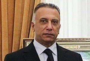 منابع عراقی: جریانهای شیعی بر سر جایگزین الزرفی به توافق رسیدند